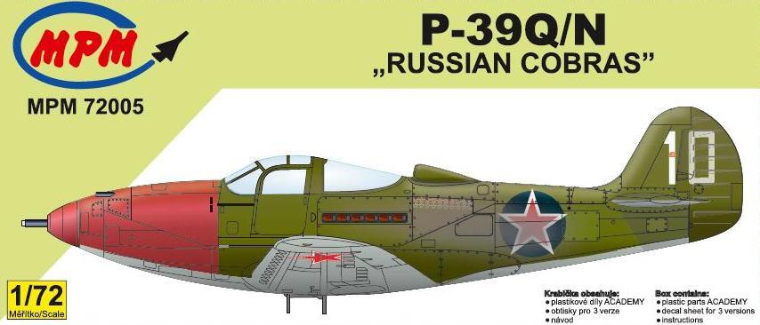 MPM7205 P-39Q/N